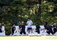 2018 자카르타-팔렘방 아시안게임 여자축구 대표팀 첫 소집 훈련