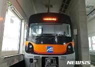 부산도시철도, 휴가철 맞아 열차 증편 운행