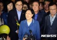 """""""대법원 판결로 한명숙 퇴장, 親文 재편""""…야당 대응 전략"""