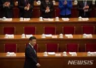 중국, 올 상반기에 3만6000명 비리 공직자 처벌