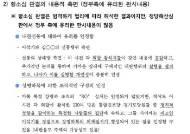 """이석기 '내란음모' 판결 파장 분석…""""결국 朴정부에 유리"""""""
