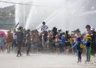 정남진 장흥 물축제