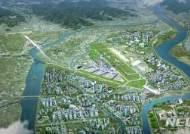 [지역이슈] 김해신공항 건설 일정 지연, 가덕도 이전 두고 의견 분분