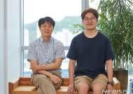 """""""녹지·바람길 확보해야""""…UNIST, 울산 열섬 해결 위해 '도로 다이어트' 제안"""