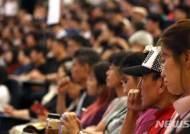 2022년도 대입개편 방향 3일 발표…시나리오별 장단점은?