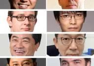 '월드블록체인 마블스(MARVELS) 홍콩' 컨퍼런스- '경이로운 세상, 블록체인 신문명(2)'