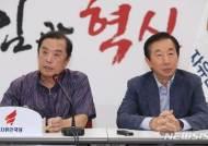 """김병준 """"박정희 이후 새 성장모델 못 만들어"""" 비판"""