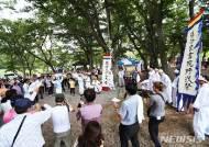 [영양소식] 일월산 도곡리 마을숲 축제…풋굿놀이 등 풍성
