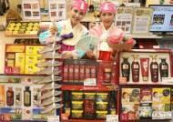 이마트·롯데마트·홈플러스, 추석선물 예약판매 진행