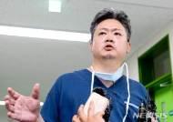 제주 실종 여성 부검 결과 브리핑하는 강현욱 교수