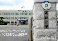 옥천군, 하수도 지방공기업 경영평가 4년 연속 '최우수'