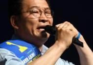 [종합]宋·金·李, '3색 리더십' 호남 표심 자극...'새로움·경제·강함'