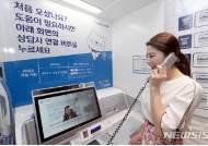 신한은행, 네이버 신사옥에 무인화 점포 개점