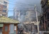 경남 합천 영상테마파크 내 화재발생