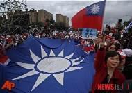 대만, 국명변경 항공사들에 불이익 검토