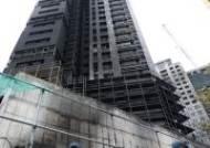 세종 주상복합아파트 화재원인 감식결과 지하 1층 전등 '단락흔' 발화