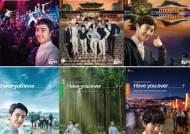 엑소, 외국인 관광객 모은다…일상생활 소재 한국 관광 모델
