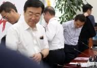 무더위에 양복 상의 벗는 자유한국당 비대위