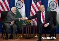 인도, 대미 보복관세 6주 연기…무역협상 이후로 미뤄
