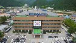 [화천소식] 8월 주민정보화 무료교육 실시 등