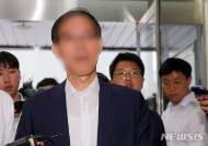 특검, 드루킹 측근 변호사 구속영장 재청구…'댓글 조작'