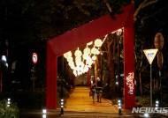 [대구소식]중구, 김광석 다시 그리기 길 경관조명 설치 등
