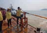 거제지역 도의원들 적조 발생 대응 현장 활동 펼쳐