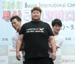 """'해수욕쇼' 변기수-김태원-장기영 """"부코페에서 만나요"""""""