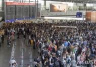 공항 안에 꼼짝 못하고 서 있는 프랑크푸르트 승객들