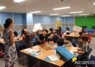"""25개 영어학술단체 """"영어교육 절대평가로 위축…평가방식 국영수 통일해야"""""""
