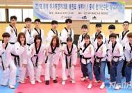 태권도, 아시안게임 금메달 최소 6개 목표···품새 종목 추가