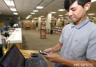 포스코, 스마트 기기로 읽는 '전자책' 보급 확대 나서