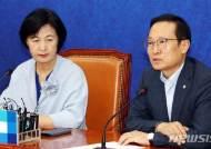 """홍영표 """"전기요금 체제 전반, 국회서 개편 논의"""""""