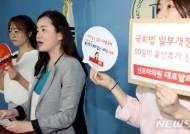 출산 앞둔 신보라 의원, 90일의 출산 휴가 신설 국회법 일부개정안