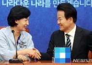 """추미애 """"평화체제 구축""""…정동영 """"선거제도 개혁 힘써달라"""""""