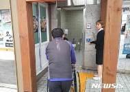 소규모 건물 '장애인편의시설' 인증수수료 200만원 인하