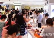 대구시, 특수목적 중국 단체 관광객 484명 유치