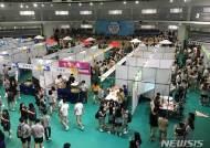 고용위기지역 첫 해외취업센터…전북 군산대에 설치