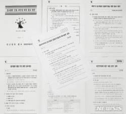 """'사찰 피해' 차성안 판사 """"비공개 파일 3건 공개하라"""" 요구"""