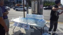 [대전소식]대전시, 폭염극복위해 얼린 It's 水 지원 등