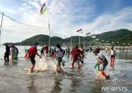 진도 접도·청용어촌마을서 11일 '개매기 바다 체험'