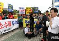 민주평화당 정동영 대표, 염소 가격 폭락 긴급수매 관련 발언