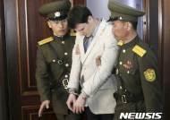 """미 국무부 한국과장 """"北, 비핵화 조치 안해…여행금지 지속돼야"""""""