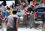 美 극우 폭력시위단 12일 워싱턴DC 뜬다…市당국 '비상'