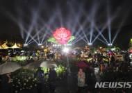 울산대공원 장미축제, 지역상권 활성화에 큰 도움