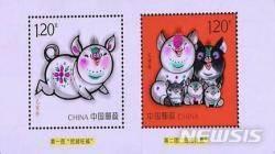 中, 내년에 3자녀 허용?…기해년 '새끼돼지 3마리' 우표 발행
