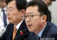 """홍철호 """"BMW피해구제 신청 74%는 품질·AS문제"""""""