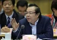 중국 최대 자산관리회사 전 회장 집에서 현금 3t 분량 발견