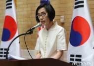 피우진 처장, 한국전쟁 미군 참전용사 메달 수여식 기념사