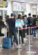 여행자보험 가입 쉬워진다…'통합청약서'로 일원화